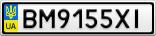 Номерной знак - BM9155XI