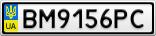 Номерной знак - BM9156PC