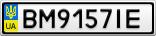 Номерной знак - BM9157IE