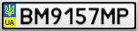 Номерной знак - BM9157MP
