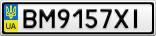 Номерной знак - BM9157XI