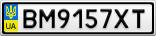 Номерной знак - BM9157XT