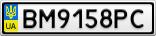 Номерной знак - BM9158PC