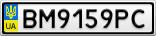 Номерной знак - BM9159PC