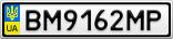 Номерной знак - BM9162MP
