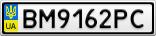 Номерной знак - BM9162PC