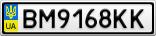 Номерной знак - BM9168KK
