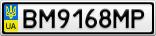 Номерной знак - BM9168MP