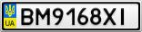 Номерной знак - BM9168XI