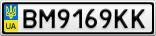 Номерной знак - BM9169KK