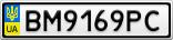 Номерной знак - BM9169PC