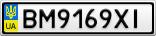 Номерной знак - BM9169XI