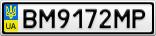 Номерной знак - BM9172MP