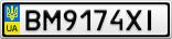 Номерной знак - BM9174XI