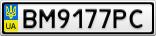 Номерной знак - BM9177PC
