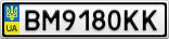 Номерной знак - BM9180KK