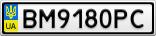 Номерной знак - BM9180PC
