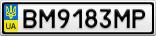 Номерной знак - BM9183MP