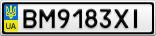 Номерной знак - BM9183XI