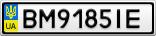 Номерной знак - BM9185IE