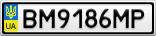Номерной знак - BM9186MP