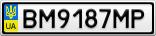 Номерной знак - BM9187MP