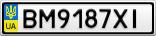 Номерной знак - BM9187XI