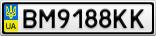 Номерной знак - BM9188KK