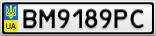 Номерной знак - BM9189PC