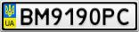 Номерной знак - BM9190PC