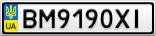 Номерной знак - BM9190XI