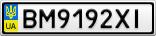 Номерной знак - BM9192XI