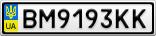 Номерной знак - BM9193KK