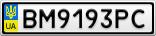 Номерной знак - BM9193PC