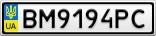 Номерной знак - BM9194PC