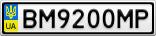 Номерной знак - BM9200MP
