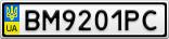 Номерной знак - BM9201PC