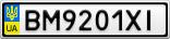 Номерной знак - BM9201XI