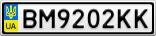 Номерной знак - BM9202KK