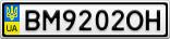 Номерной знак - BM9202OH