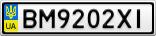 Номерной знак - BM9202XI