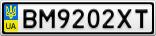 Номерной знак - BM9202XT