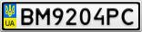 Номерной знак - BM9204PC