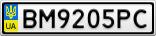 Номерной знак - BM9205PC