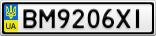 Номерной знак - BM9206XI