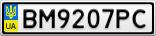 Номерной знак - BM9207PC