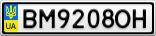Номерной знак - BM9208OH