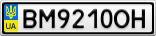 Номерной знак - BM9210OH