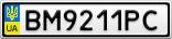 Номерной знак - BM9211PC