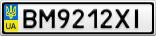 Номерной знак - BM9212XI